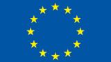 Predstavenie nového Integrovaného operačného programu 2014 - 2020